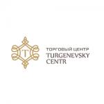 Тургеневский Центр
