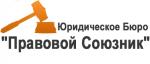 """""""Правовой Союзник"""""""