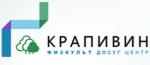 Физкультурного центра «КРАПИВИН»