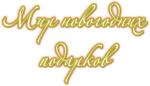 ИП Пирская