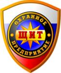 "ООО ЧОП ""ЩИТ"""