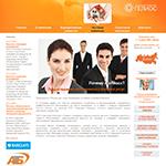 ООО Страховая Компания «Гелиос»