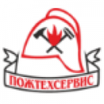 "ООО ""ПОЖТЕХСЕРВИС"""