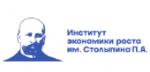 Институт роста РФ