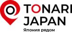 tonari-japan.ru