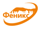«РСК Феникс»