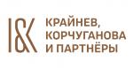 "ООО ""Крайнев, Корчуганова и Партнеры"""