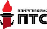 ООО «ПТС»