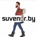Интернет-магазин сувениров suvenyr.by