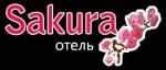 Миниотель «Sakura»