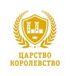 Клубный коттеджный посёлок «Царство-Королевство»