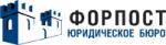 Юридическая компания в Краснодаре «Форпост»