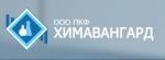 ПКФ «ХимАвангард»