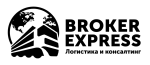 Брокер Экспресс