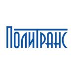 ООО ПКФ «Политранс»