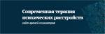 ИП Костюкова Е. Г.