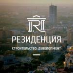 «Резиденция»