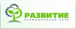 """Промышленный парк """"Развитие"""""""