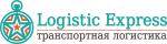 Logistic Express
