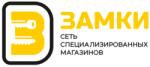 ООО Васильев и К
