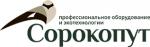 ООО Сорокопут