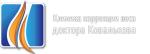 Клиника коррекции веса доктора Ковалькова