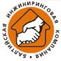 Балтийская инжиниринговая компания
