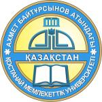 КГУ имени А. Байтурсынова