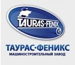 МШЗ Таурас Феникс