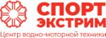 Торговый дом «Аква Моторс»