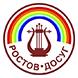 Сайт Дворца Культуры «Ростов-Досуг»