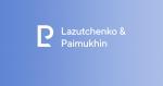 Юридическая компания Лазутченко и Паймухин