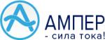 """ООО Компания """"Ампер"""""""