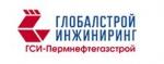 «ГСИ-Пермнефтегазстрой»