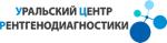 Уральский центр рентгенодиагностики