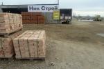 НикСтрой - склад строительных материалов в Минеральных Водах