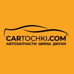 CARTOCHKI.COM