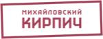 ЗАО «Михайловский завод силикатного кирпича»