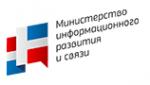 Министерство информационного развития и связи Пермского края