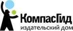 ИД КомпасГид