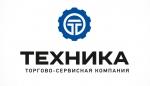 ТСК Техника