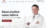 Стоматологическая клиника Киадент