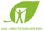 ЗАО ЭКО-ТЕХНОЛОГИИ