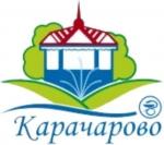 Санаторий Карачарово