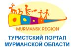 Туристический портал Мурманской области