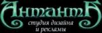 ООО «Антанта Шоу Медиа Арт»