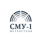 СМУ-1 Метростроя