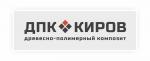 ДПК-КИРОВ