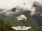 Avia-Lux
