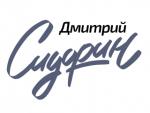 Адвокат Дмитрий Сидорин